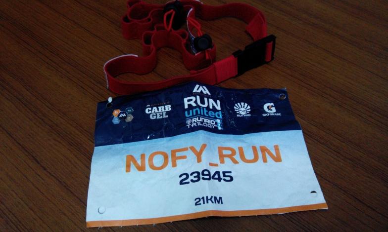 Personalized Bib: Nofy_Run